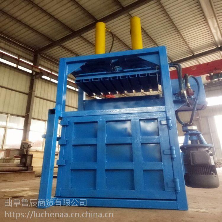 河南鲁辰120吨立式打包机新款液压双油缸塑料瓶压缩机