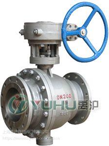 禹沪-Q347F/H蜗轮固定式球阀