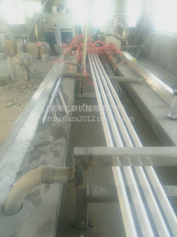 一出四阴阳角线生产线 PVC护角条生产设备