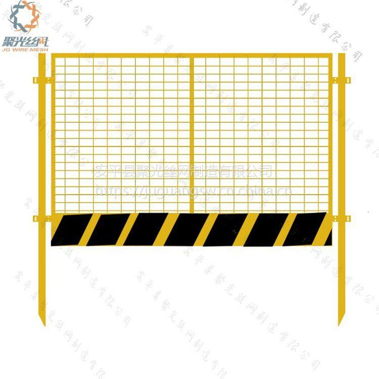 安平聚光厂家生产@低碳钢丝基坑护栏@沈阳工地安全防护网