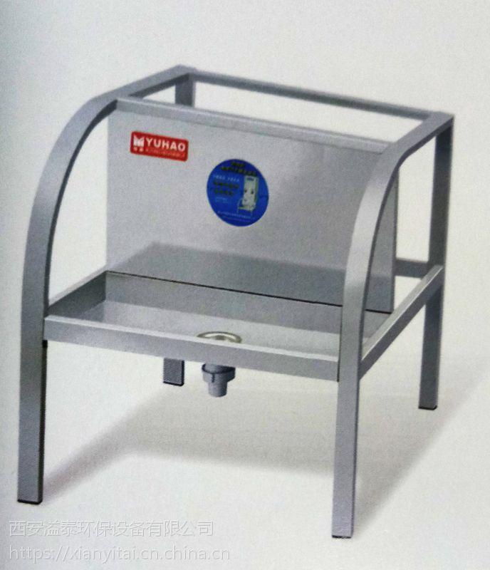 不锈钢电开水器支撑座 底座 坚固安全 裕豪 ZK系列支撑座
