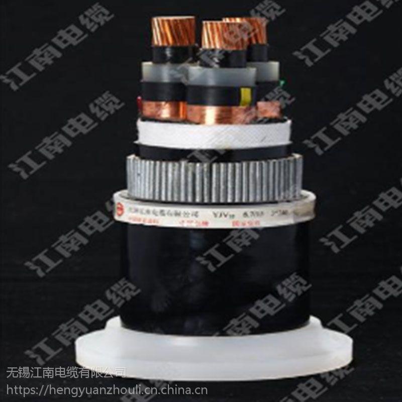 供应江南电缆YJV22-8.7/10,8.7/15KV三芯交联聚乙烯绝缘钢带铠装高压电缆