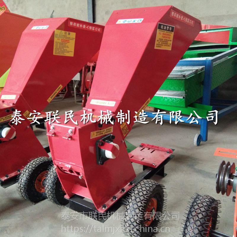 泰安联民供应 港北区树干切碎机移动式树枝树叶粉碎机