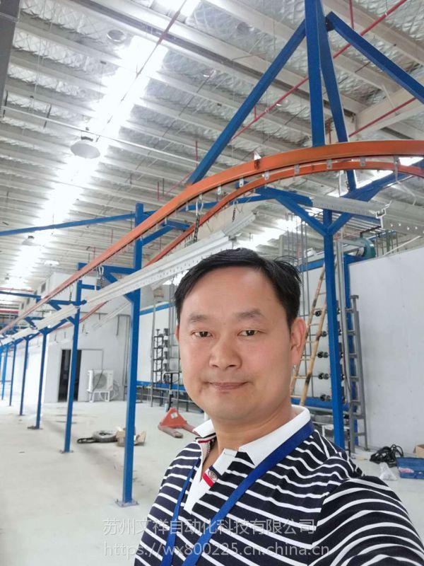 厂家专业定做 悬挂喷漆烘干线 工业悬挂涂装流水线 悬挂线