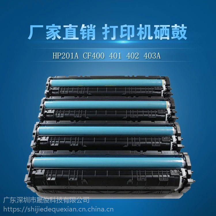 本厂供应全新和原装再生一手的硒鼓201A CF400A彩色激光打印机硒鼓
