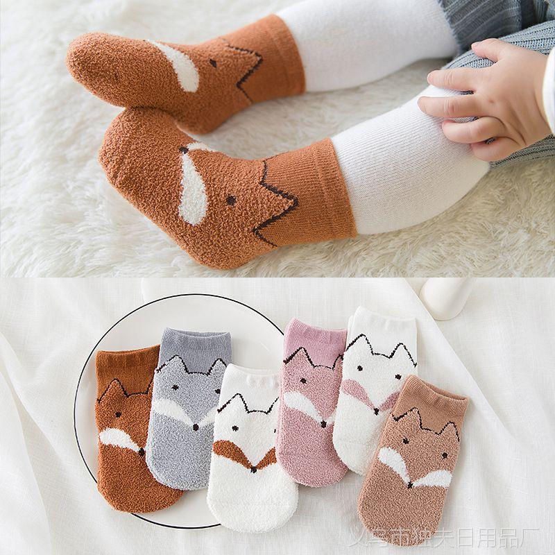 超可爱秋冬小狐狸珊瑚绒宝宝袜 防滑点胶儿童地板袜超柔保暖婴儿