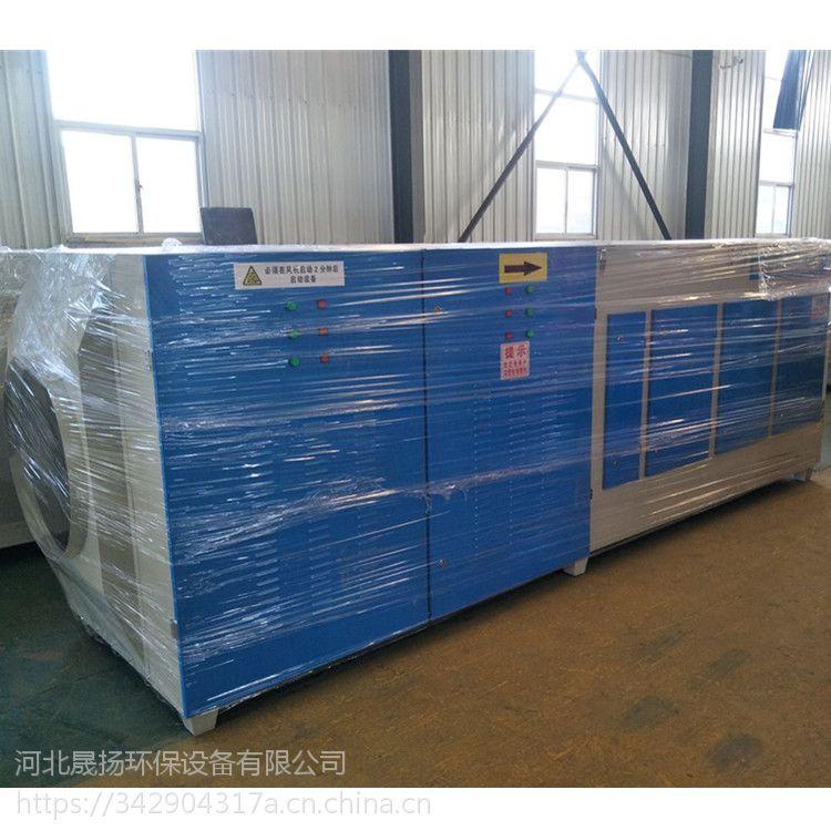 光氧催化一体机废气处理设备皮革厂、橡胶厂、家具厂、造纸厂除烟除味