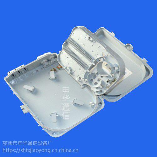 插片式8芯光缆分配箱|1分8光分路纤箱 包箍式