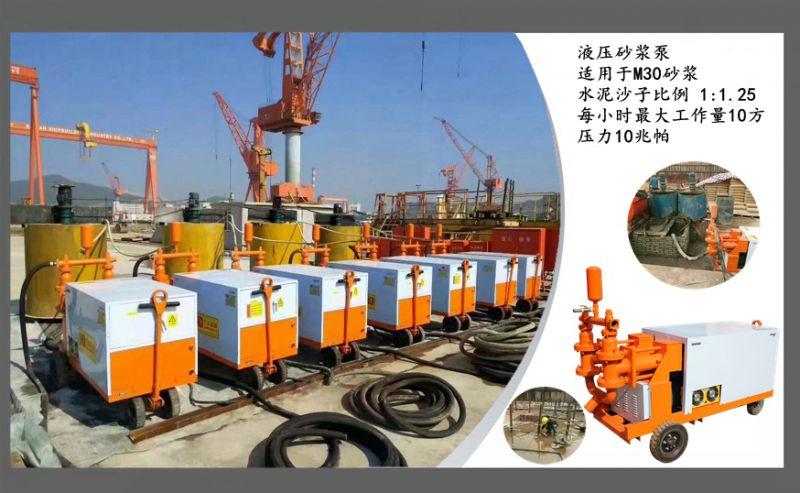 郑州龙湖液压砂浆泵锚杆锚索加固注浆工程作业