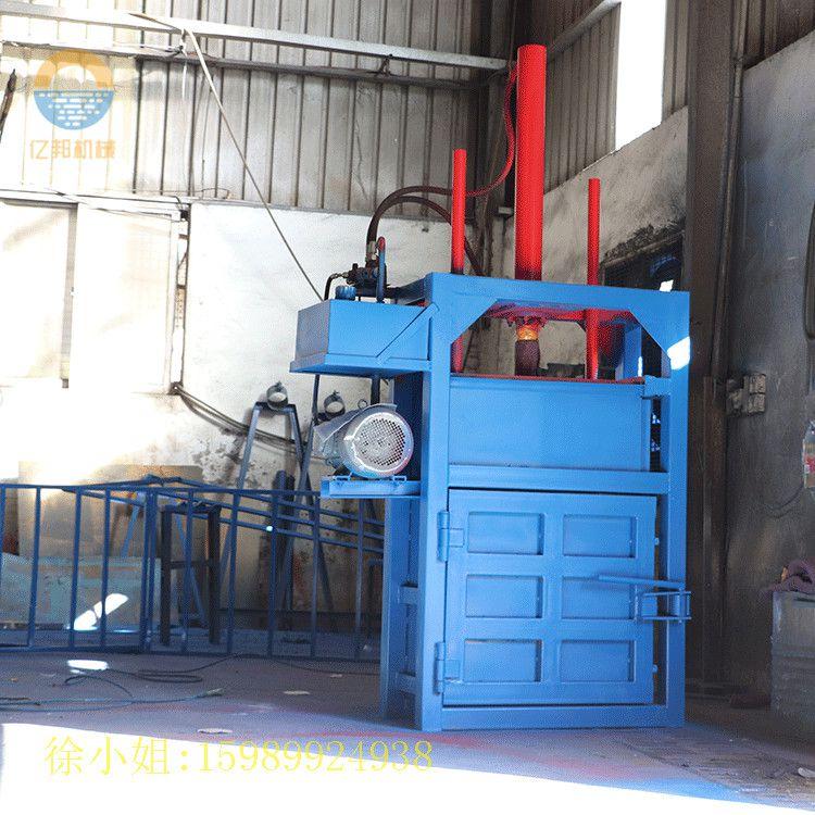 厂家直销液压稻草打包机  衣服玉米杆打包机 全自动打包机