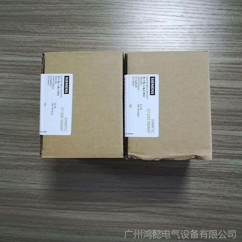 西门子EM DR32数字量输入/输出模块6ES7288-2DR32-0AA0保内现货
