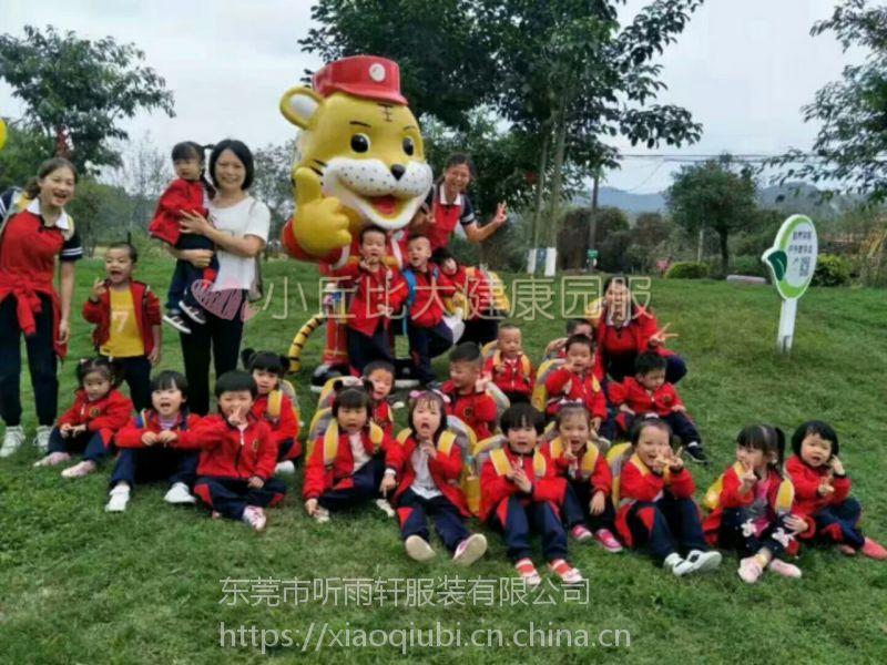 东莞幼儿园校服定做厂家实力品牌园服定做批发