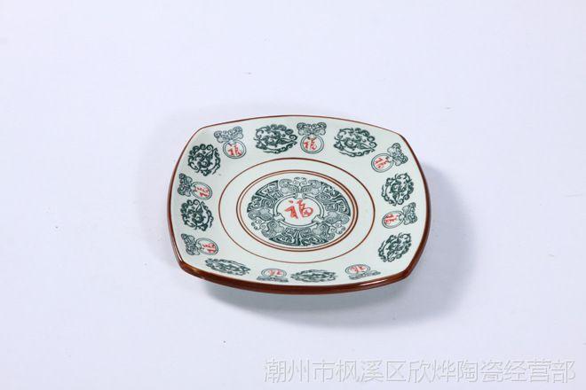 顺边�jy�`y�^�_定制日式杂货和风釉下彩方圆顺边盘 分菜盘 日韩式餐厅排档陶瓷