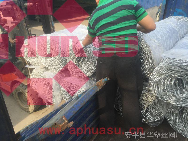【现货供应】铝制防盗网、铝防护网、铝网围栏、车船行李架铝网