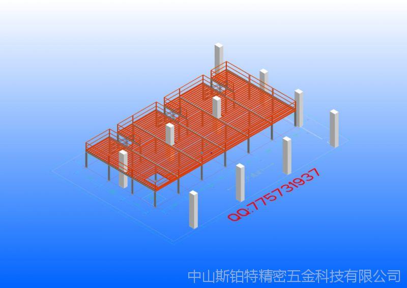 钢结构平台、货架平台