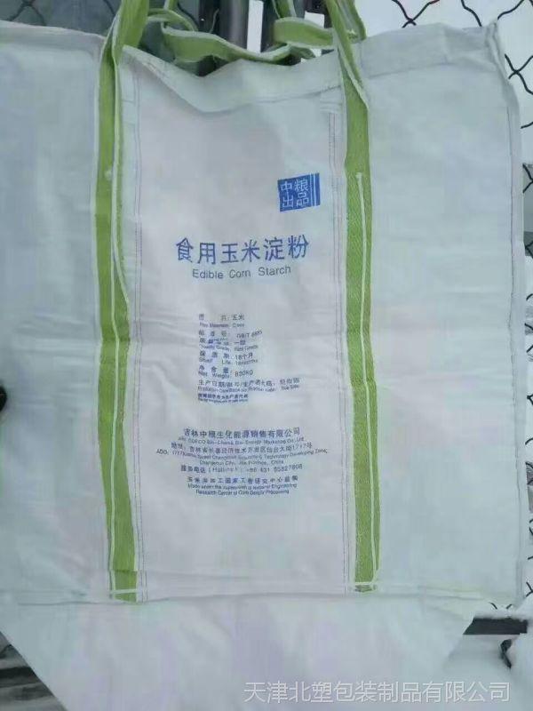 供牛皮纸阀口袋,腻子粉阀口袋,瓷砖胶袋,嵌缝膏包装袋