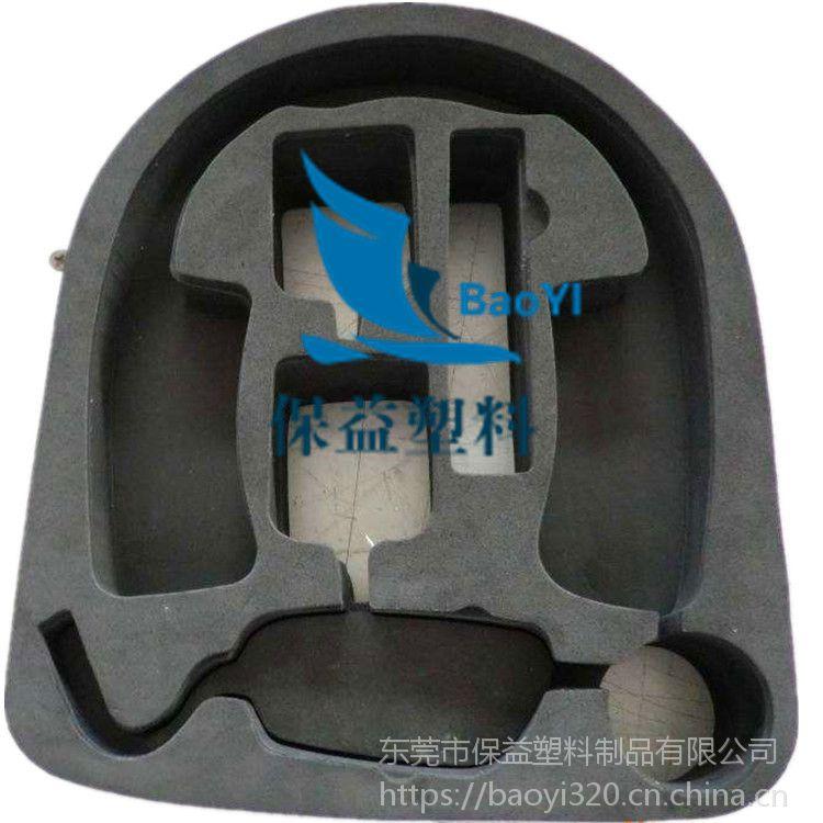 定做黑白彩色植绒epe珍珠棉 eva 海绵包装内衬 礼盒箱子内托内垫