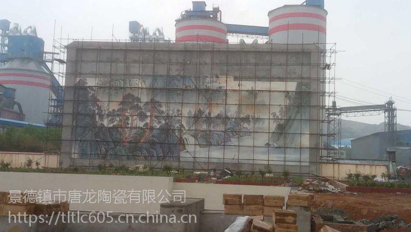 定做陶瓷文化墙 大型室外壁画定做厂家