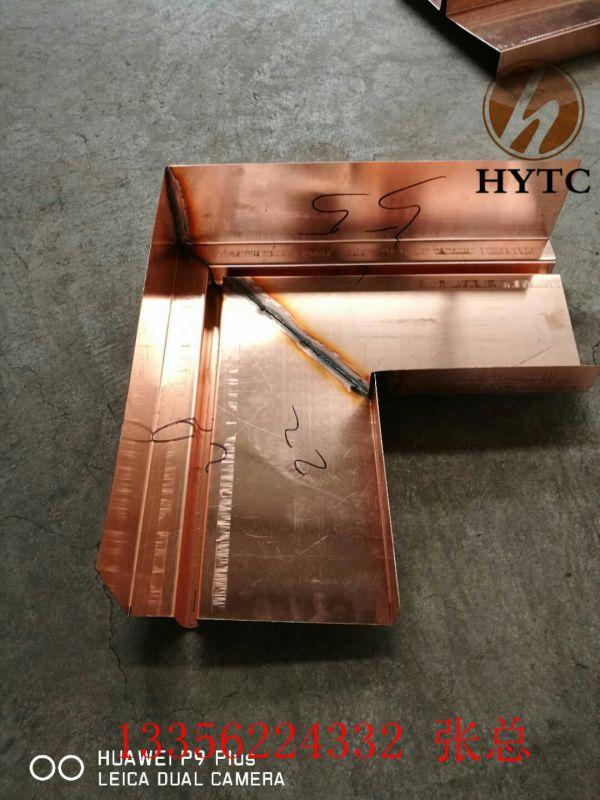 天长紫铜片生产厂商(实业集团)—销售公司