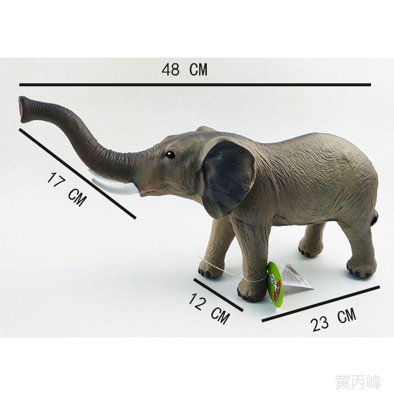 仿真大象儿童大象玩具音乐仿真叫声野生动物模