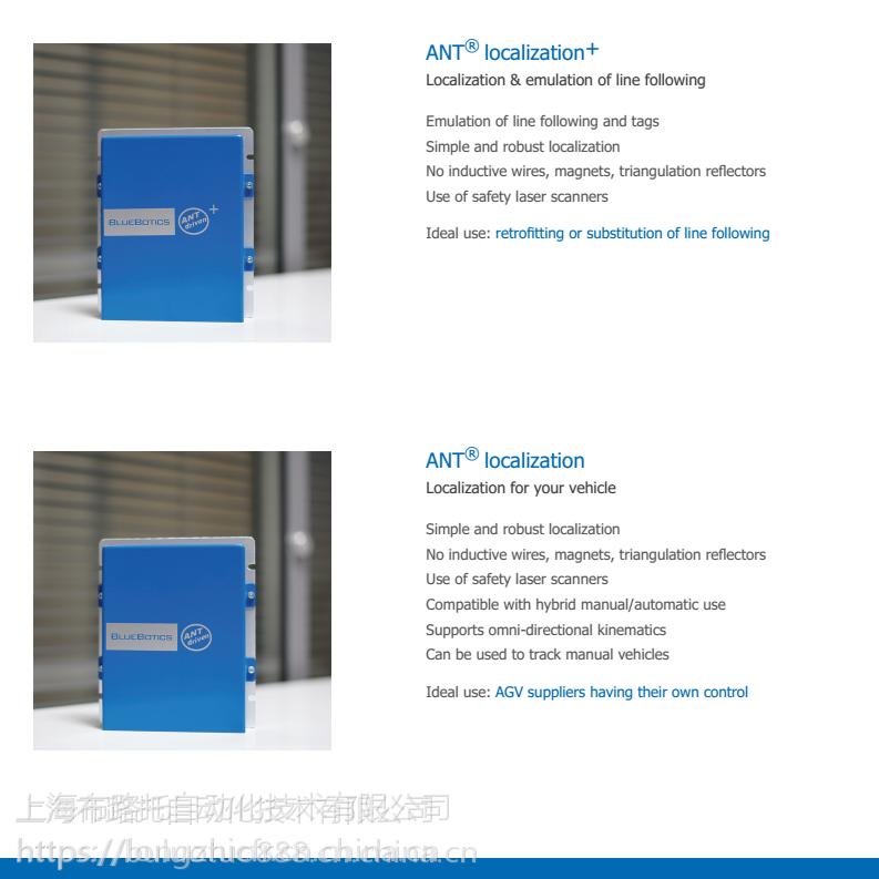 瑞士BlueBotics ANT激光导航模块 AGV自主路径规划自然导航功能