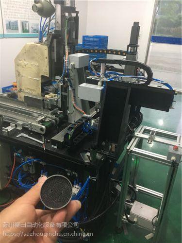 苏州供应汽车消音器自动卷制套筒设备