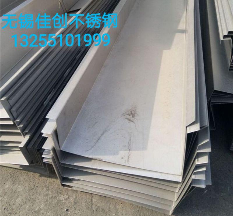 无锡304不锈钢天沟不锈钢排水槽加工剪折