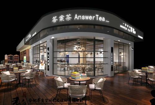 答案奶茶加盟店重要的是什么?答案茶不断地创新为你Get新技能!