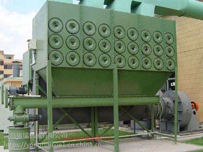 高炉煤气脉冲袋式除尘器