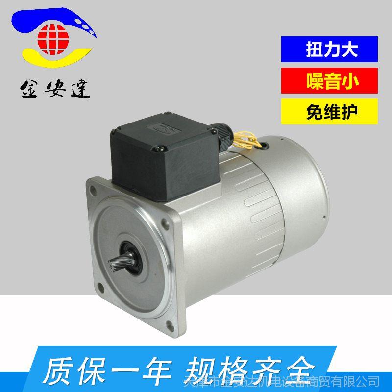 现货销售 三相交流小电机 刹车减速微型小电机