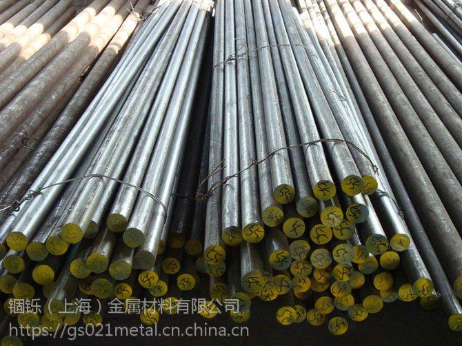 NS112镍基合金板材热处理 NS112化学成分是什么 厂家销售