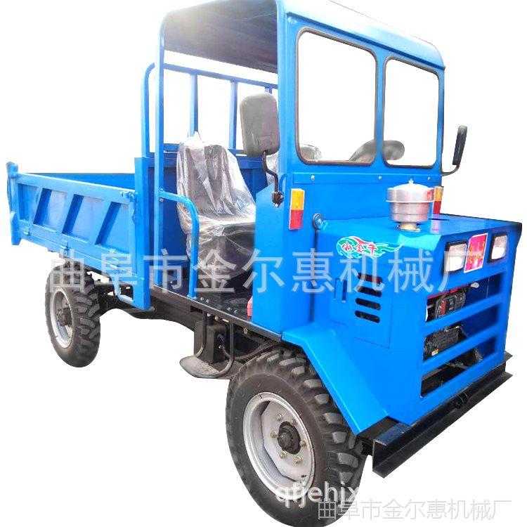 电启动液压自卸四不像 四轮拖拉机现货直销 多功能专用四轮自卸车