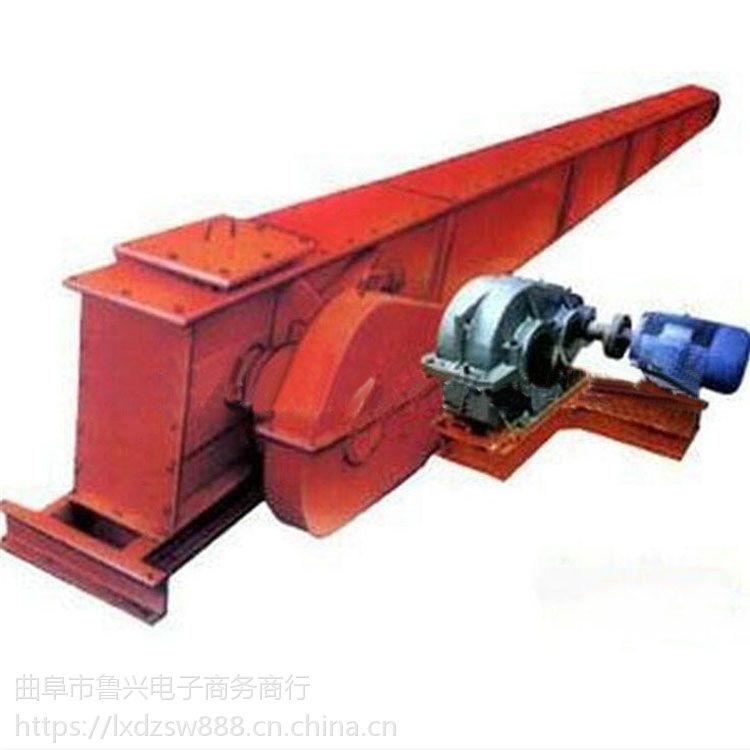 爬坡上料机重型 板链刮板输送机青海