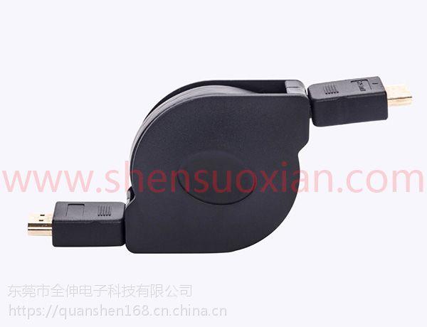 伸缩HDMI高清线 拉伸伸缩式HDMI高清连接线