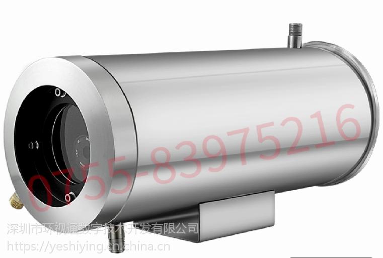 风冷水冷耐高温防爆摄像机耐高温防爆摄像机,抗腐蚀防爆摄像机