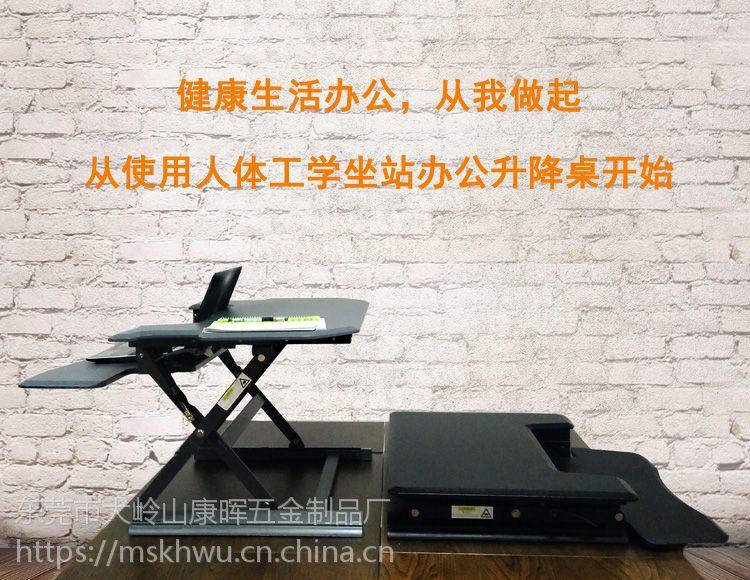 HD90C办公升降桌