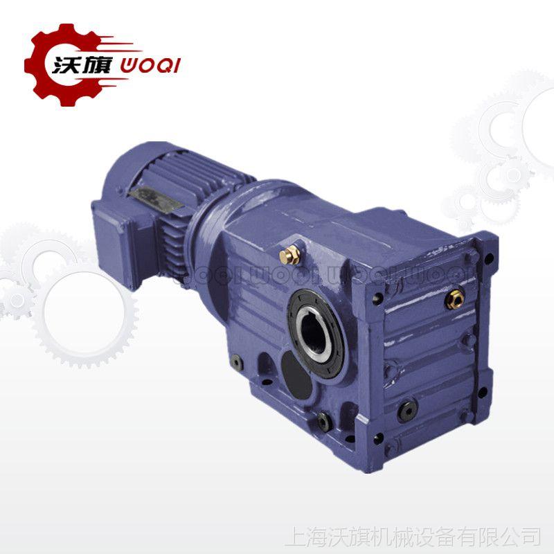 优良硬齿面减速机kd12大扭矩减速器质量放心可靠 值得信赖 沃旗供应