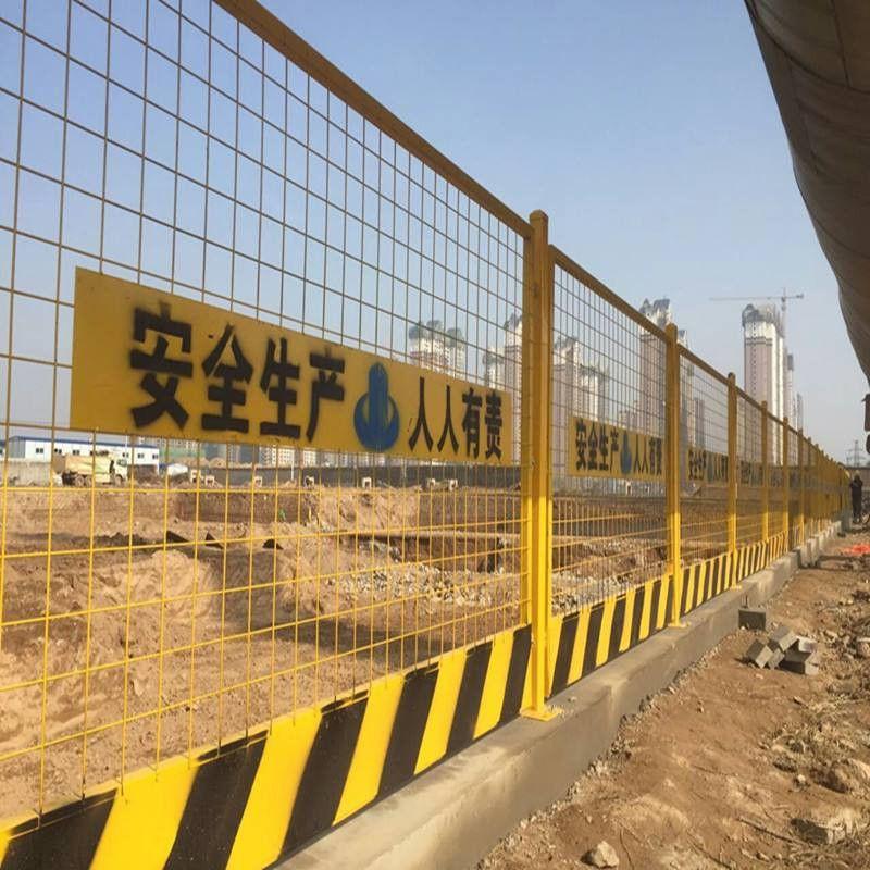 工地安全防护栏 临边防护网 建筑工地黄色铁丝网