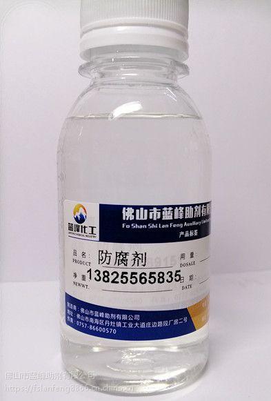 糯米胶防腐剂 糯米胶罐内防霉剂