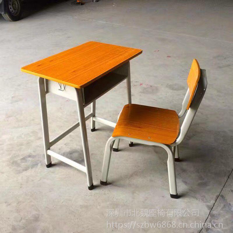 小学生课桌椅找来找去还是北魏课桌椅好!