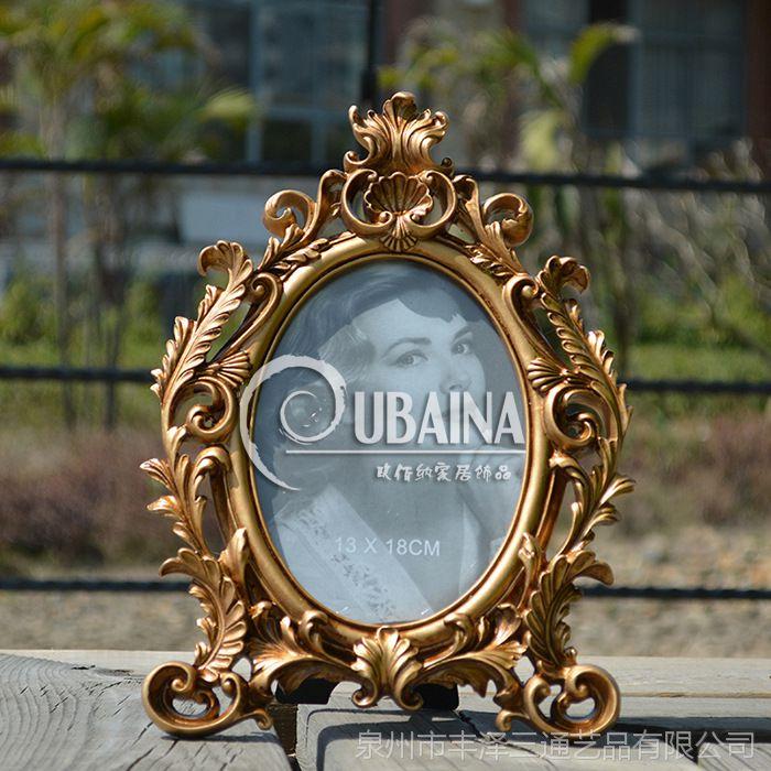 7寸经典欧式复古娄空金色雕花相框创意相架工厂批发定做礼品摆件