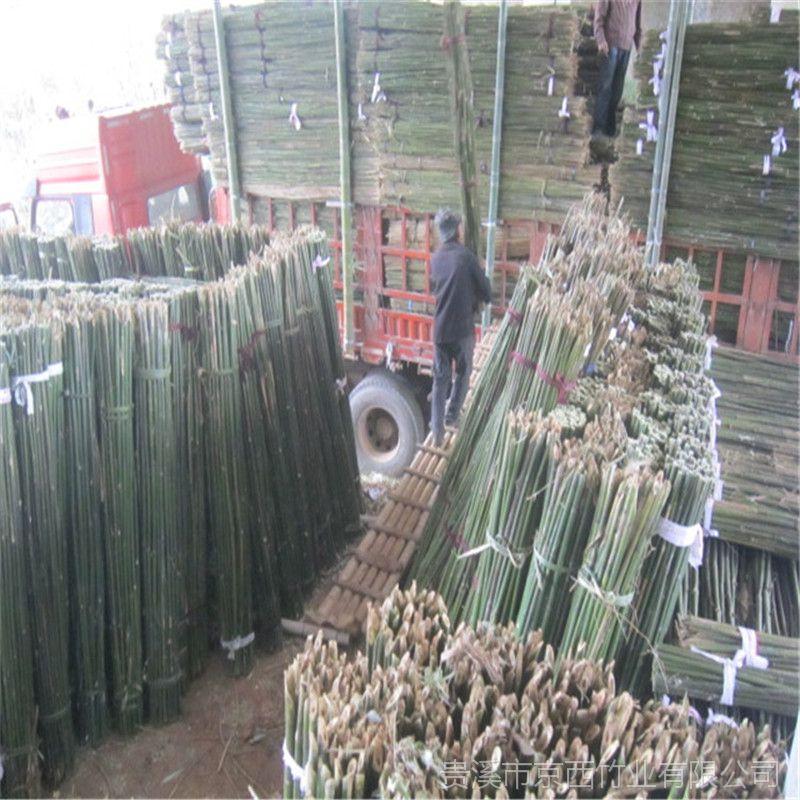 直销陕西榆林用的2.5米菜架竹竿(图)