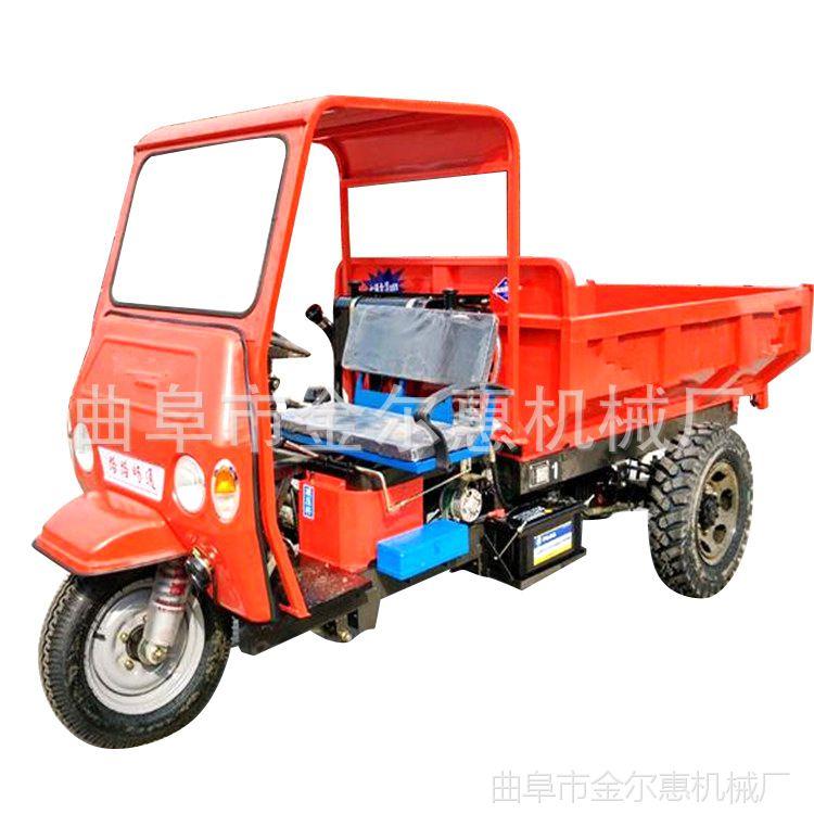 工程柴油自卸三轮车 双座农用三轮车加重后桥 金尔惠柴油三马车