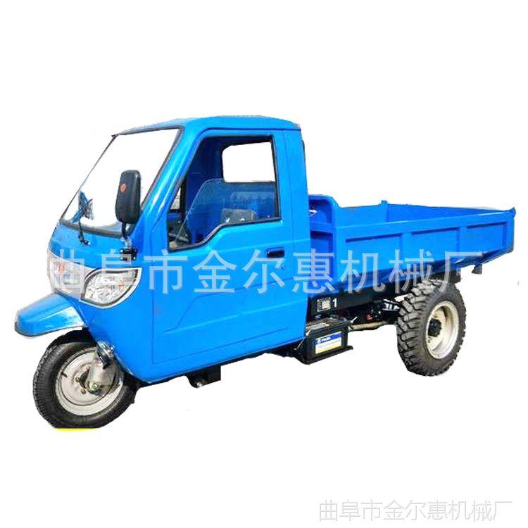 载重农用三轮车自卸 建筑工地拉沙三轮车拉甘蔗 七速简易棚三马子