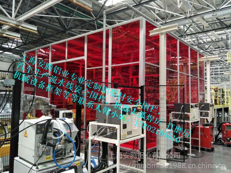 工业铝型材-工业安全围栏-安全围栏CAD设计