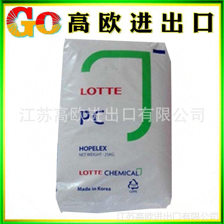 通用级PC/韩国乐天 PC-1100 PC1100 乐天1100