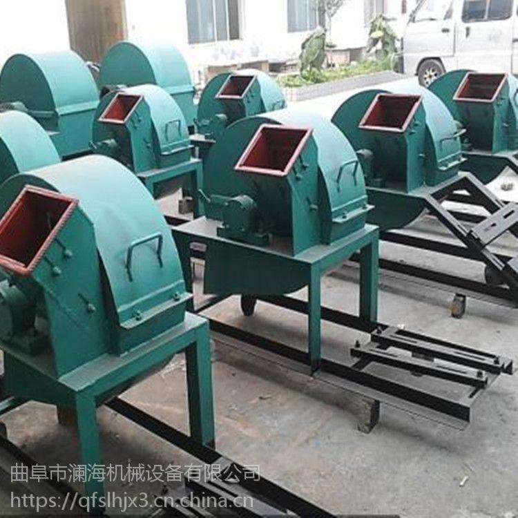 澜海 LH-FSJ 现货供应 园林果园绿化柴油移动式木材粉碎机 澜海出品