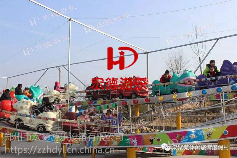 室内外游乐园迷你穿梭 新型轨道类游乐设备儿童爬山车郑州宏德游乐热销