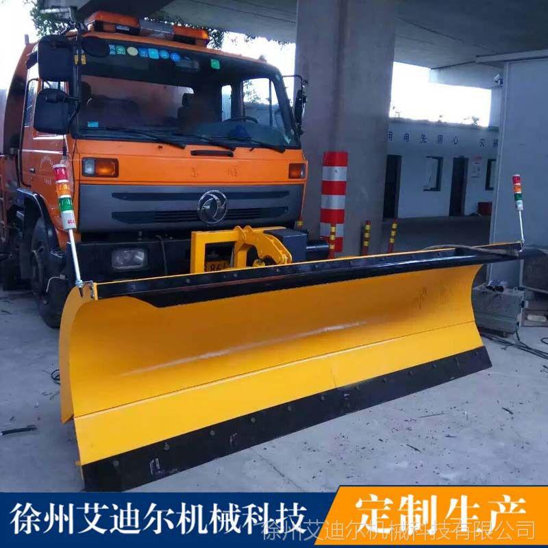 长春沈阳改装推雪铲价格 东风天锦卡车配路面除雪设备汽车推雪