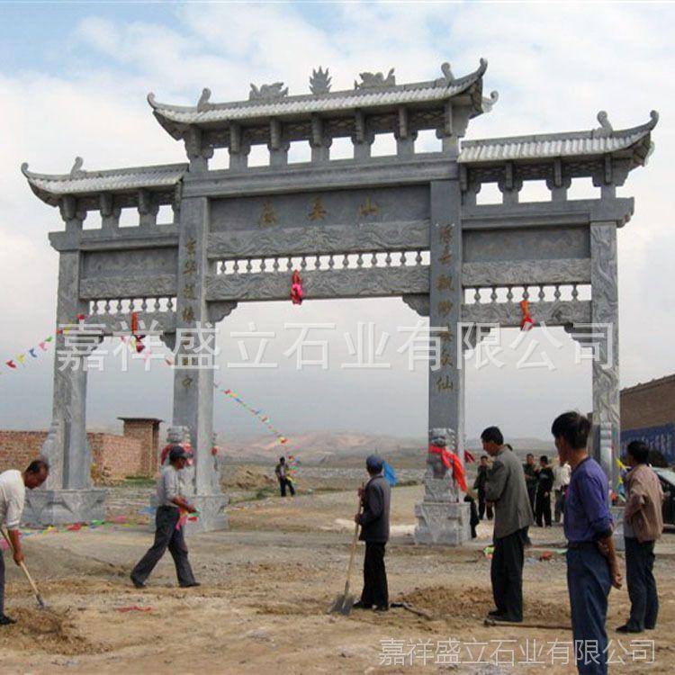 厂家生产销售青石牌坊 三门两层石牌楼 寺庙山门建筑
